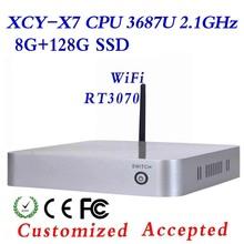 PC BOX Desktop Keyboard Mouse Computer Fan Design Intel Core i7 X7 CPU random delivery 8G/128G Window 8.1/7/Linux/Xp