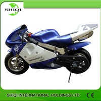 Super Pocket Bike Gas Powered 50cc Pocket Bike For Sale /SQ-PB01