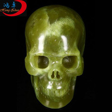 Crystal Allies Gallery Natural Lemon Stone Skull Authentic Crystal Allies Stone Card