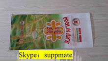 25kg/50kg pp woven bag rice bag/Laminated Material and Accept Custom Order rice packaging sack