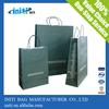 elegant gift paper bags / 2015 Hot Sale elegant gift paper bags