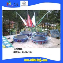 outdoor new designed wholesale prfessional big cheap rounded trampoline