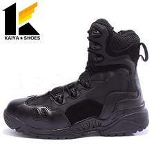 ตำรวจทหารรองเท้าบู๊ตขายรองเท้าต่อสู้ที่มีน้ำหนักเบา