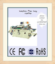 supplies high precision self adhesive labels die cutting machines