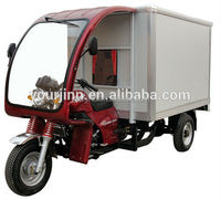 2015 Courier Motorcycle / Cargo Tricycle / Closed Box Rickshaw