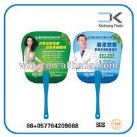 Hotsale advertisement plastic mini promotion fan