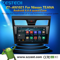 2 din android car dvd player with GPS BLUETOOTH RADIO DVB-T DVB-T2 for Nissan TEANA android 4.4