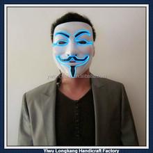 Alibaba wholesale led flashing mask,led face mask, led party mask,el wire glowing mask,electric face mask