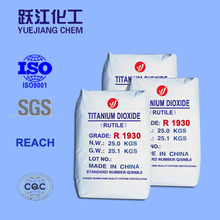 Factory supply Titanium dioxide Rutile R1930|Excellent quality&best price