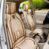 mesh seat cushion HX001 luxury leather car leather seat cover