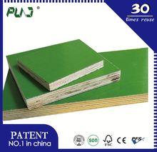 film faced plywood wood,high quality good quality pencil cedar plywood,modulus of elasticity plywood