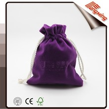 2015Manufacture Custom logo jewelry packaging Purple pouch