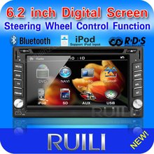 6.2-inch 2 din car dvd player support 11 species of languages