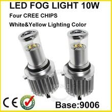 hottest !1200 lumen 6000k 20W muti colors China producing 9006 B4 9005 h8 h9 h11 h10 h 16 led fog light