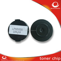 LPCA3K9 Japan Version Reset Drum Chip for Epson S5000 Imaging Unit Chips