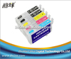 Lifei T2001-T2004 / T2001XL-T2004XL empty Refillable ink cartridge for EpsonXP-100(Australia)XP-200/XP-300/XP-400