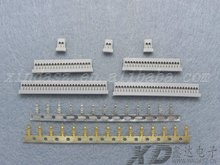 HRS Wire to Board Connector DF14A-20P-1.25H(89)