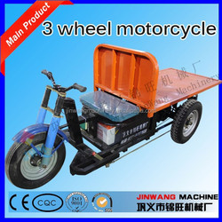 3 wheel motorcycle/electric 3 wheel motorcycle/China 3 wheel motorcycle for Sale