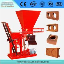 small scale industries machines Eco Brava soil brick making machine in india