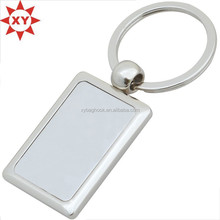 wholesale regutangular plated silver zinc alloy metal with metal buckle key chains