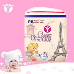 baby cloth diapers /nappies baby diaper production line