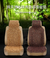 well fit cool wooden beaded luxury car seat cushion