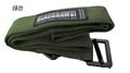 cinturones de airsoft militares tácticos