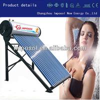 low pressure vacuum tube kamal solar water heater price