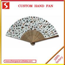 Hot Sell Chinese Bamboo Handicraft Fan