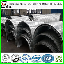 corrugated metal pipe made from hengshui qijia construction material export China supplier in alibaba