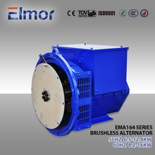 export EMA164C 10KW AC 3-phase alternator