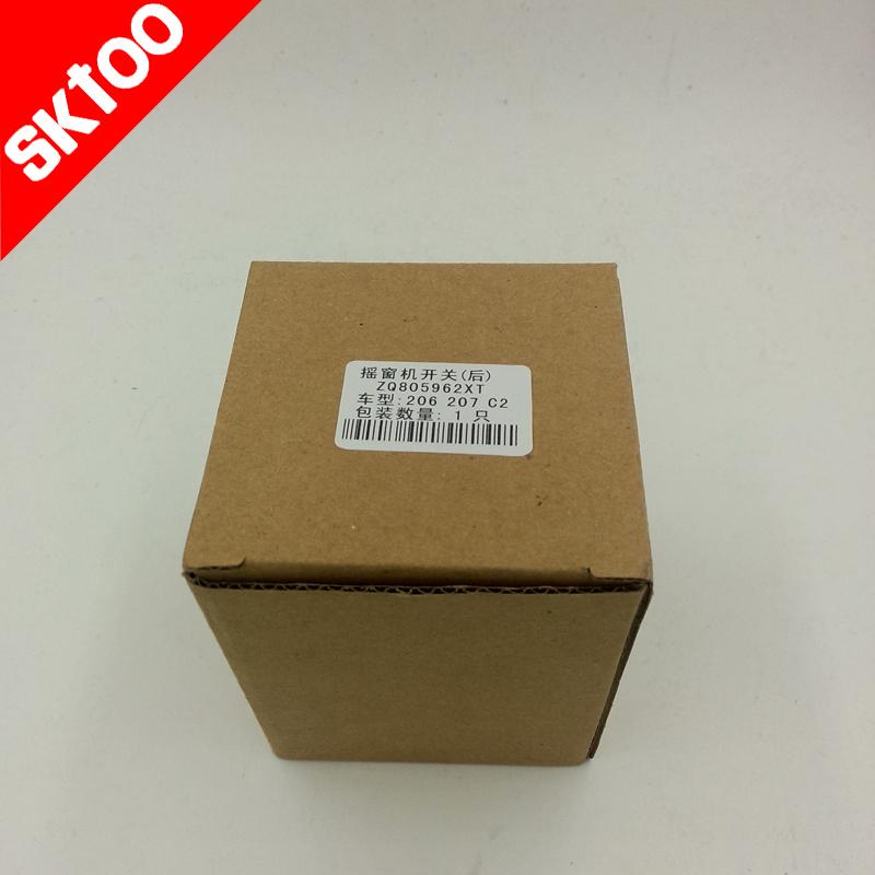 ZQ8059562XT-07.jpg