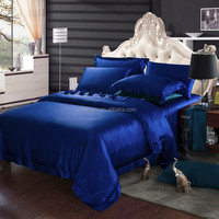 Raw Silk Duvet Cover made in China/china supplier cheap duvet cover(87*90'')