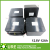 12.8V 12Ah lithium iron phosphate battery pack with PVC package
