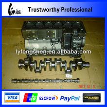 China racing engine crankshaft design 3965010