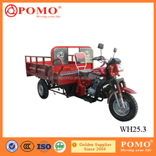 2016 Chinese Good Quality Heavy Load Strong Passenger Seat 250CC Adult Three Wheel Cargo Motorcycle