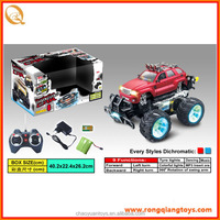 Hot selling drift rc car with low price RC2275333-530B