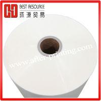 Custom plastic packaging laminated film/roll film/printed film