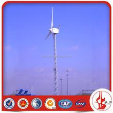 Wind Turbine Price For Electric Wind Power
