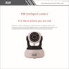 wireless hidden camera up to 10meters night visibility security camera11IR LEDs wifi camera