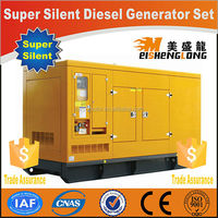 Diesel engine silent generator set genset CE ISO approved factory direct supply 1300w generator