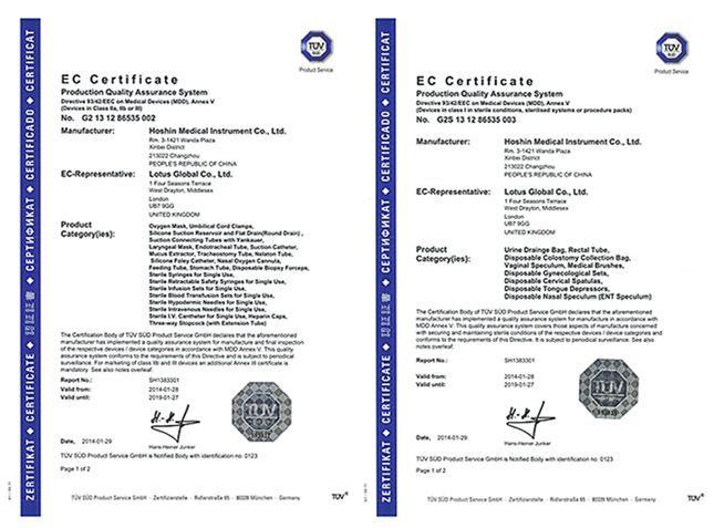 hoshin ce certificate 645.jpg