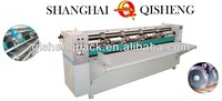 Automatic electric adjust distance type corrugated paperboard Slitter Scorer