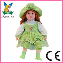 factory low price wholesale 18'' doll accessories, doll baby, candy doll models