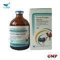 Vitamina B complejo de inyección veterinaria producto para las aves de corral ( comprimidos de ácido )