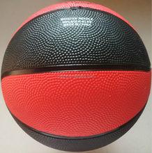 Design most popular basketball ball sale