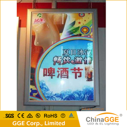 Wall mounted advertising light box light frame with metal profile