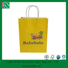 high quality lovely kids decorate gift paper bag