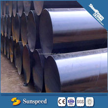 what is seamless pipe,steel pipe inquiry