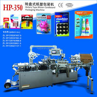 Sale Automatic Paper and plastic wrapping machine for toy, stationery, bettries and so on